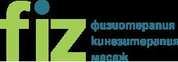 | FIZ -  Център за масаж, кинезитерапия и физиотерапия - София