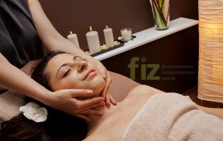 Масаж в София - център за кинезитерапия, физиотерапия и масаж FIZ
