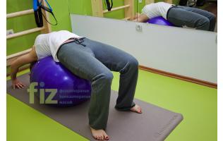 Кинезитерапевтично упражнение против болки в гърба