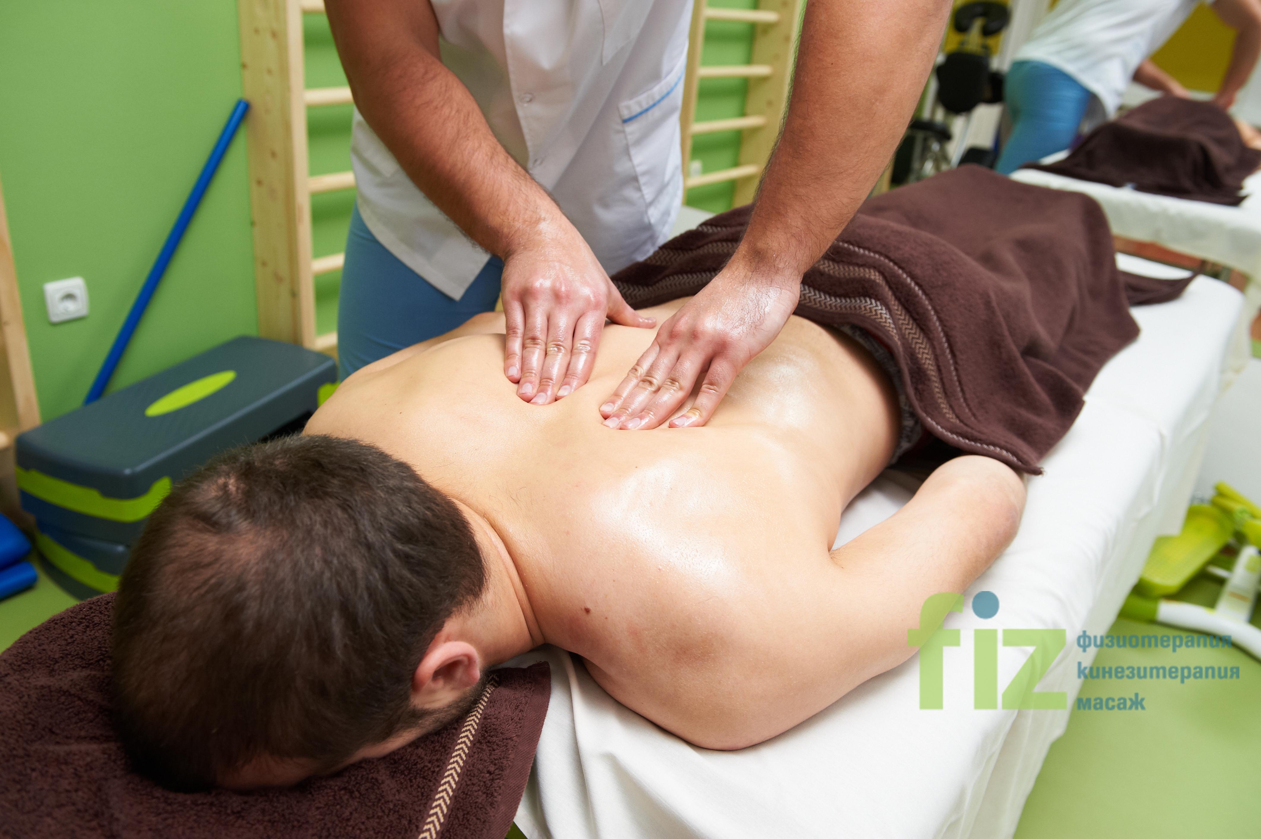 Спортен масаж