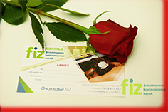 ваучер за подарък FIZ