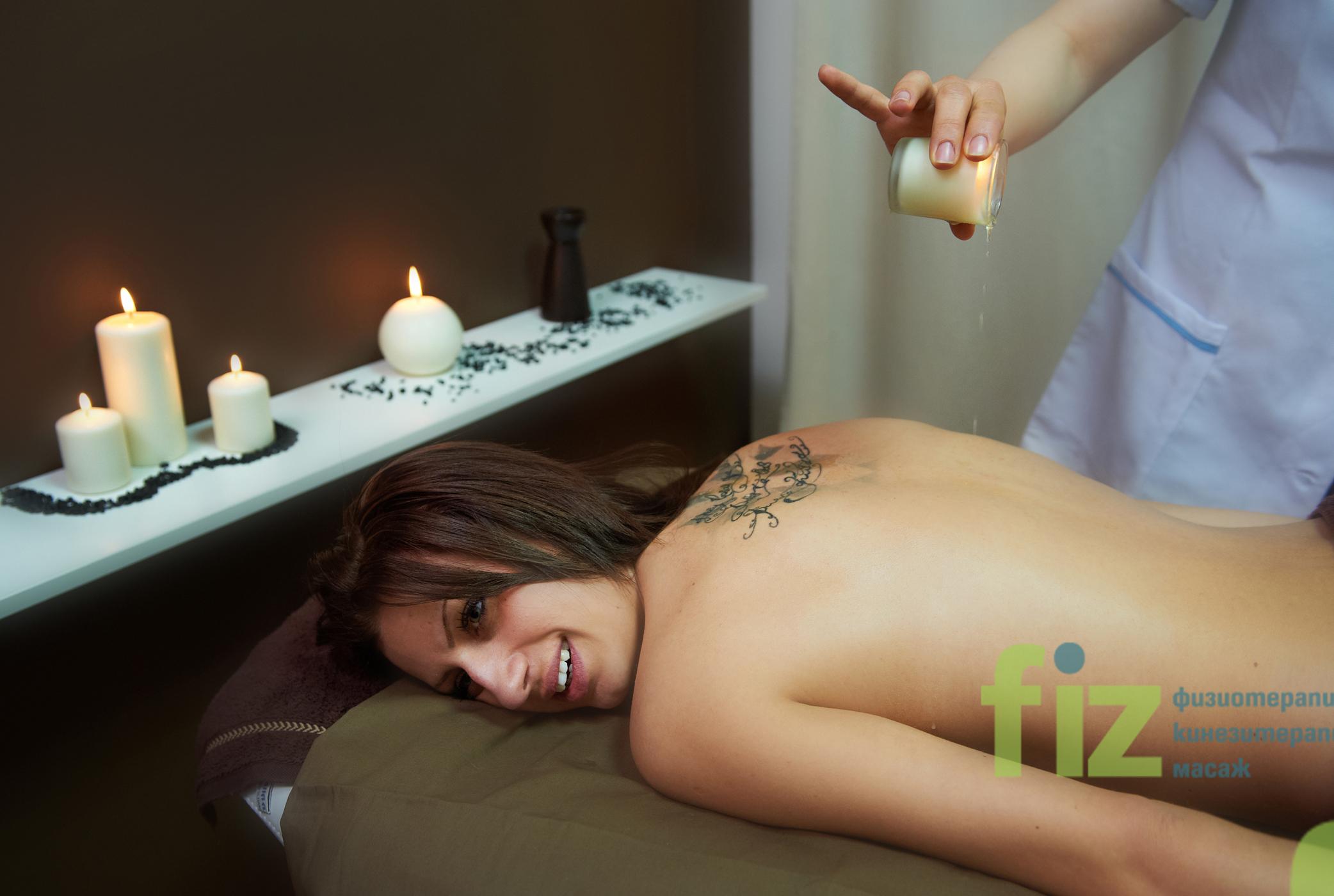 Терапия с масажна свещ
