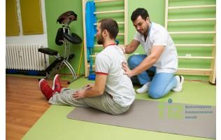 За по - добра стойка без болки в гърба - кинезитерапия в Център FIZ