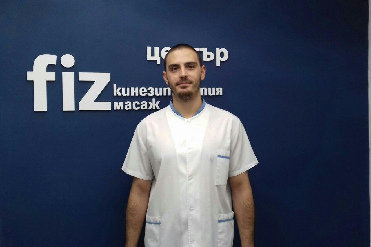 кинезитерапевт Александър Данчев