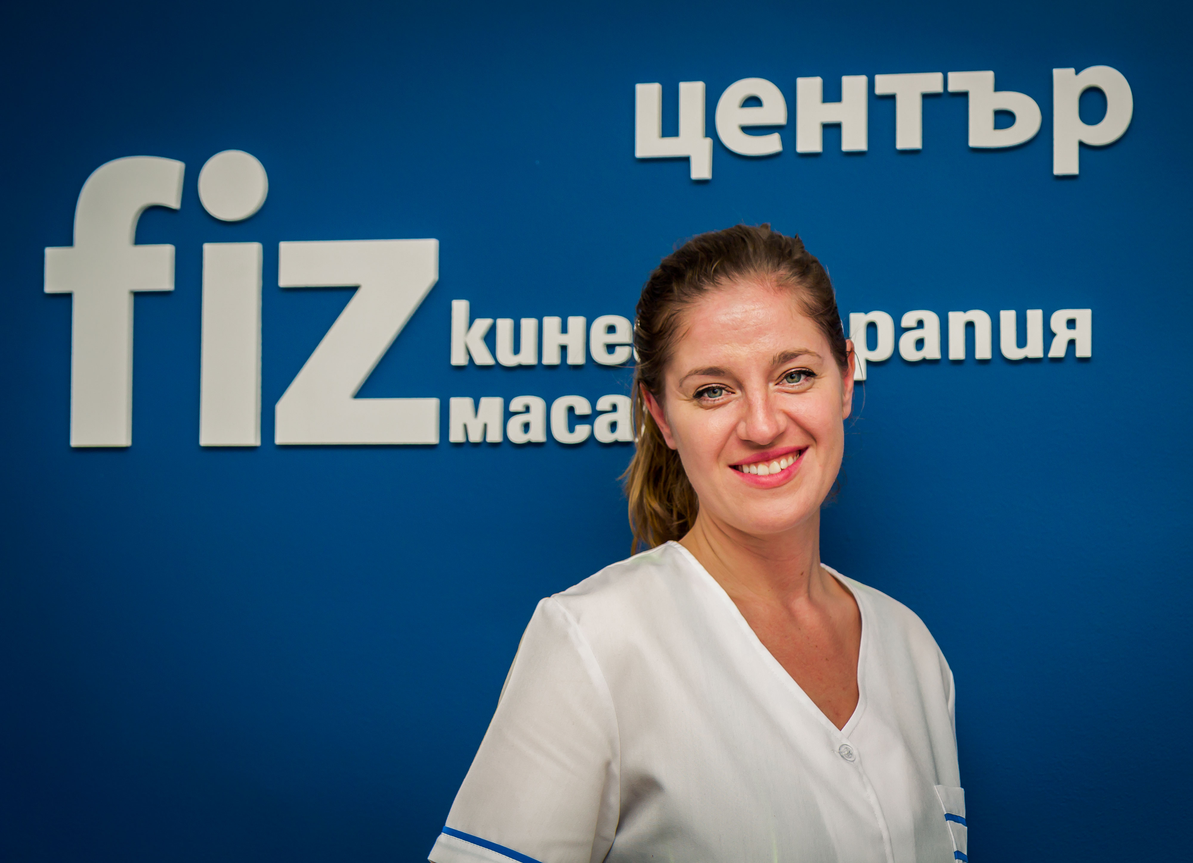 Масажист Петя Георгиева