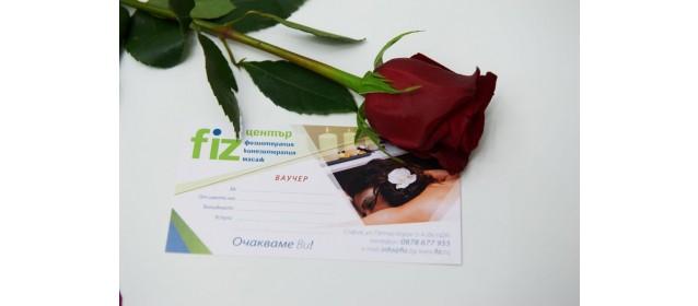 Масаж по време на събитие в София - център за масаж FIZ