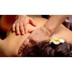 Ваучер за масаж