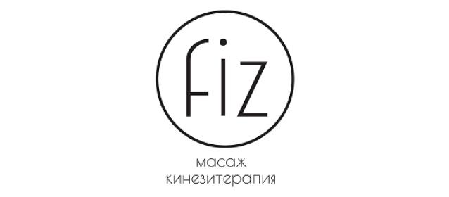 - Страница 3 от 3 - - FIZ - Центрове за масаж и..