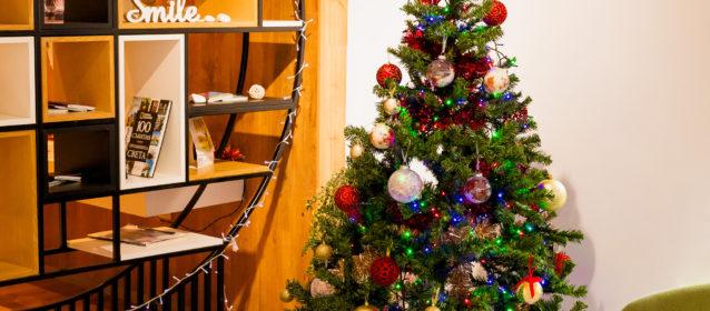 подарък за Коледа